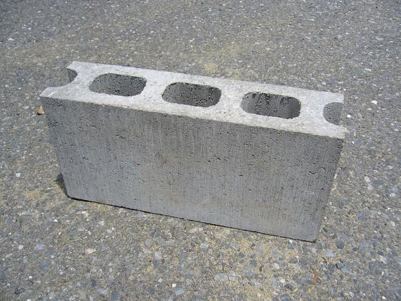 """""""Beton s příměsí kanalizačních kalů spotřebuje méně cementu."""" Zdroj: reSEArch.com"""