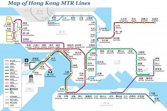 Systém městské hromadné dopravy měl v Hong Kongu skromné začátky. Zdroj: MTR