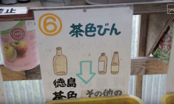 """""""Pečlivější třídění usnadňuje recyklaci a snižuje objem vytvářeného odpadu."""" Zdroj: Inhabitat.com"""