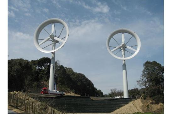 Větrné turbíny Wind-Lens o výkonu 100kW v Japonsku, foto: RIAM