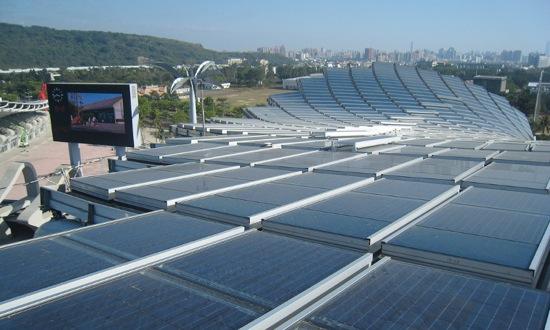 solární stadion - Taiwan