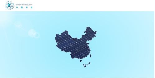 China Technology Development Group postaví v Číně solární elektrárnu s kapacitou 1 GW