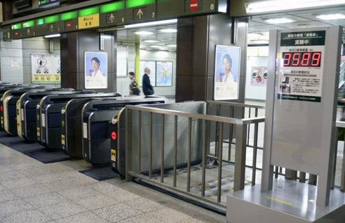 Japonsko - Tokio - metro - piezoelektřina