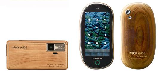 mobilní telefony TOUCH WOOD