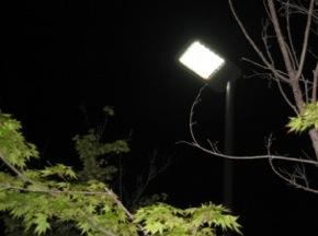 Japonsko - veřejné osvětlení pomocí LED lampy