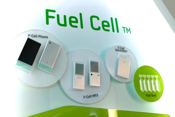 Samsung - palivové články