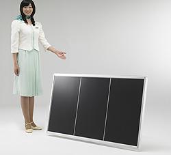 Honda - tenkovrstvé solární články