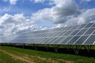 Solární elektrárna Phonosolar