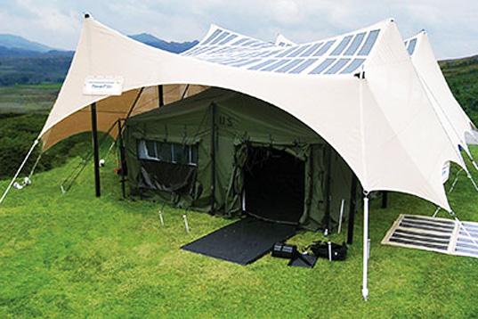 Armádní solární stan