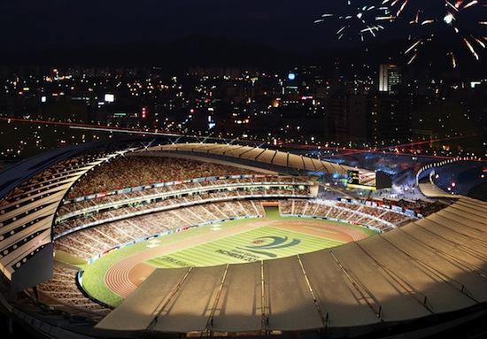 sportovní stadiony - Incheon - Asijské hry 2014
